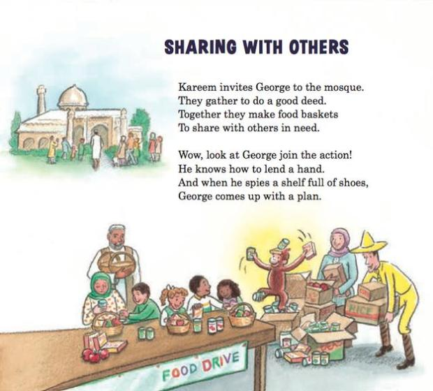 curious-george-learns-about-ramadan-from-a-muslim-friend-in-an-upcoming-book_4